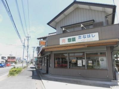 たなはし (6)