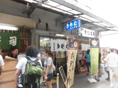 富士見屋 (5)