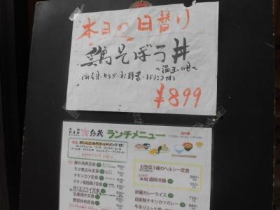 紗蔵 (3)