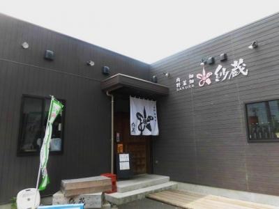 紗蔵 (4)