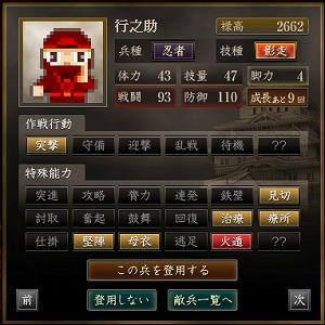 1_20150806191213bbd.jpg