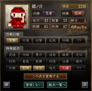 20150806191435a54.jpg