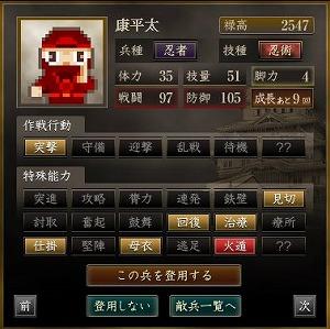 20150806191436e61.jpg