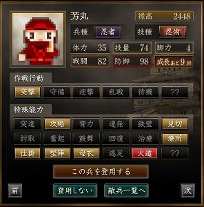 20150806191447ee7.jpg