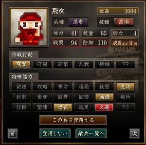 2_201508061912148cb.jpg