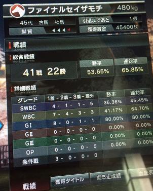20150801_kazuya.png
