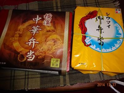 DSC01037崎陽軒のおべんとう1