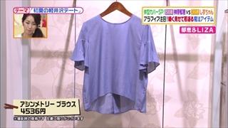 battle-fashion-20150630-001.jpg