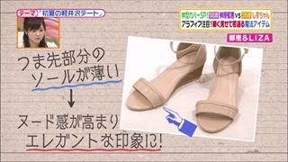 battle-fashion-20150630-007.jpg