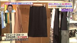 battle-fashion-20150707-001.jpg