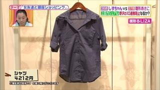 battle-fashion-20150707-003.jpg