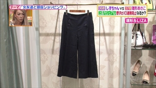 battle-fashion-20150707-004.jpg