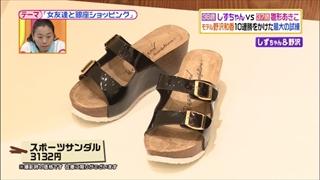 battle-fashion-20150707-007.jpg