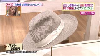 battle-fashion-20150707-008.jpg