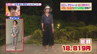 battle-fashion-20150707-010.jpg
