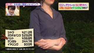 battle-fashion-20150707-011.jpg