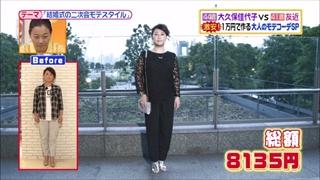battle-fashion-20150728-009.jpg