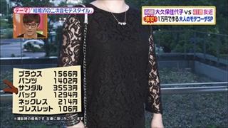 battle-fashion-20150728-010.jpg