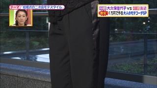 battle-fashion-20150728-011.jpg