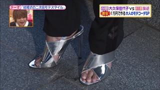 battle-fashion-20150728-012.jpg