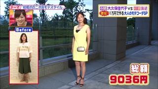 battle-fashion-20150728-015.jpg