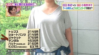 battle-fashion-20150804-017.jpg