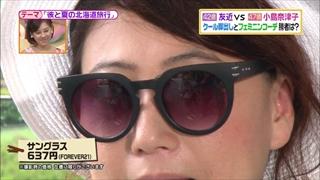 battle-fashion-20150804-022.jpg