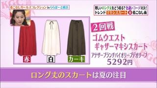 girl-collection-20150703-006.jpg
