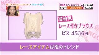 girl-collection-20150703-010.jpg