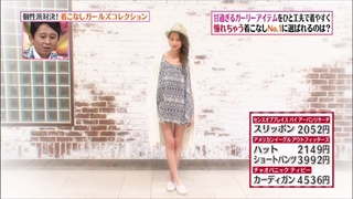 girl-collection-20150717-006.jpg