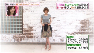 girl-collection-20150717-011.jpg