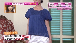 must-item-20150709-013.jpg