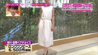 tokyo-osyare-20150702-006.jpg