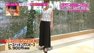 tokyo-osyare-20150702-007.jpg
