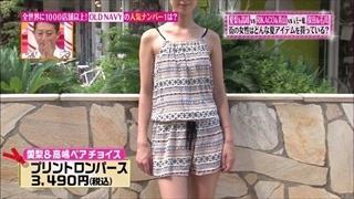 tokyo-osyare-20150806-003.jpg