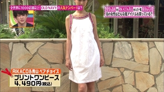 tokyo-osyare-20150806-004.jpg