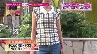 tokyo-osyare-20150806-007.jpg