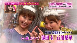 tokyo-osyare-20150806-016.jpg
