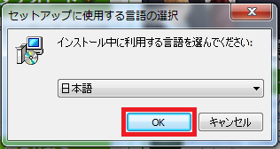 TeraTermセットアップ1