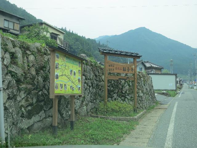 syoubu 028