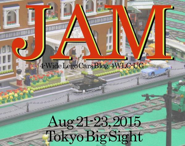 jam2015_teaser.jpg