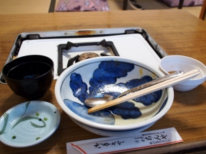 Chin_ya_1505-110.jpg