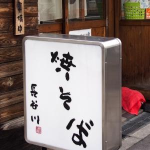Hasegawa_1507-102.jpg