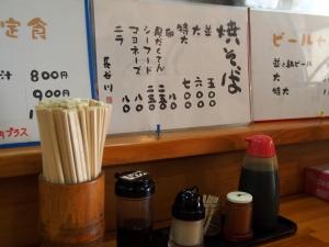 Hasegawa_1507-103.jpg