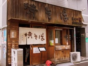 Hasegawa_1507-112.jpg