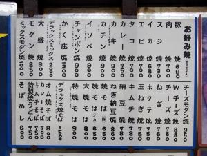 Kakusho_1507-202.jpg