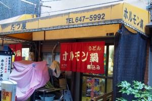 Tatsuya_1506-102.jpg