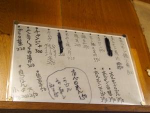 Tatsuya_1506-103.jpg
