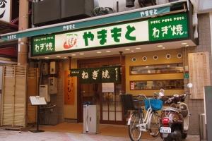 Yamamoto_1506-109.jpg
