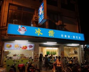 Bingguan_1506-102.jpg